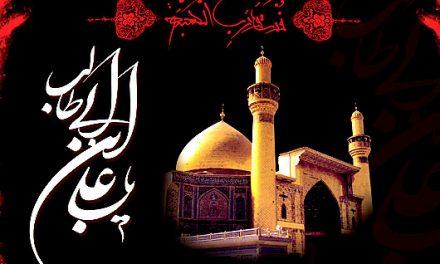 سال 40 هجری قمری: ضربت خوردن حضرت علی(ع) در مسجد كوفه