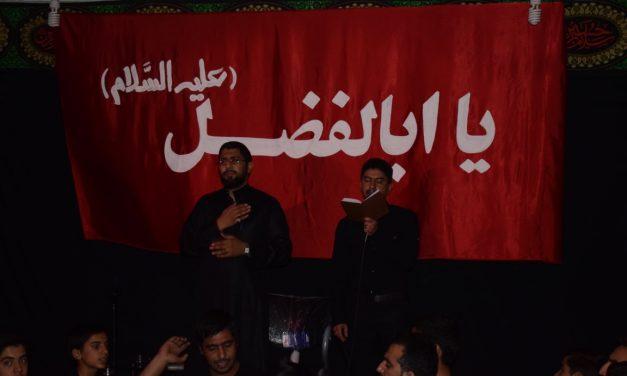 شب تاسوعا حسینی/صوت