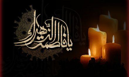 شهادت حضرت فاطمه زهرا برتمام مسلمين جهان تسليت باد