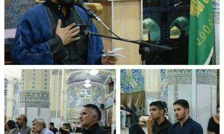 مراسم عزادارے بمناسبت شهادت جواد الائمه علیه السلام