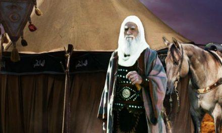 گوشه ای از زندگی حضرت حبیب بن مظاهر(ع)