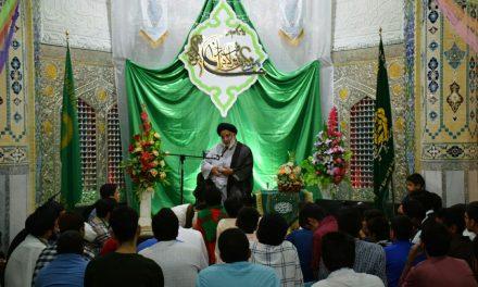 مراسم جشن بزرگ غدير
