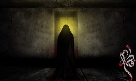 توسلات ائمه به حضرت زهرا(سلام الله عليها)