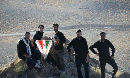 اردو یک روزه اعضای بیت الرضا(ع) به روستای زارکوئیه
