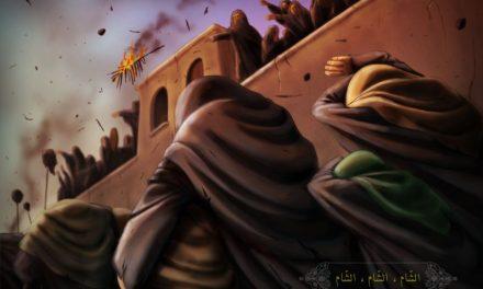 خطبه امام سجاد علیه السلام در مسجد شام (متن عربی و فارسی)
