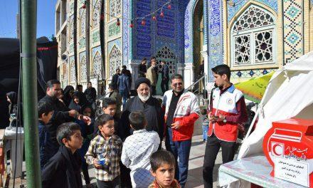 جمع آوری کمک های مردمی در بیت الرضا(ع)
