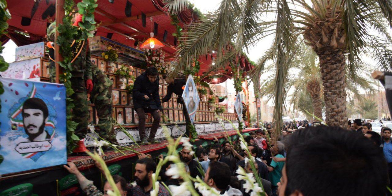 مراسم استقبال از شهدای گمنام توسط بسیجیان بیت الرضا(ع)