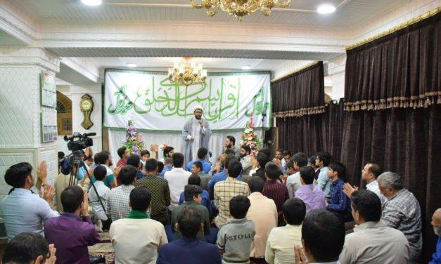 مراسم جشن مبعث حضرت محمد(ص)