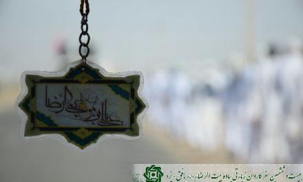 روز هفتم سفر26