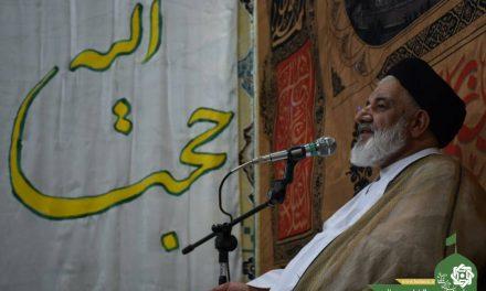جشن بزرگ عید غدیر