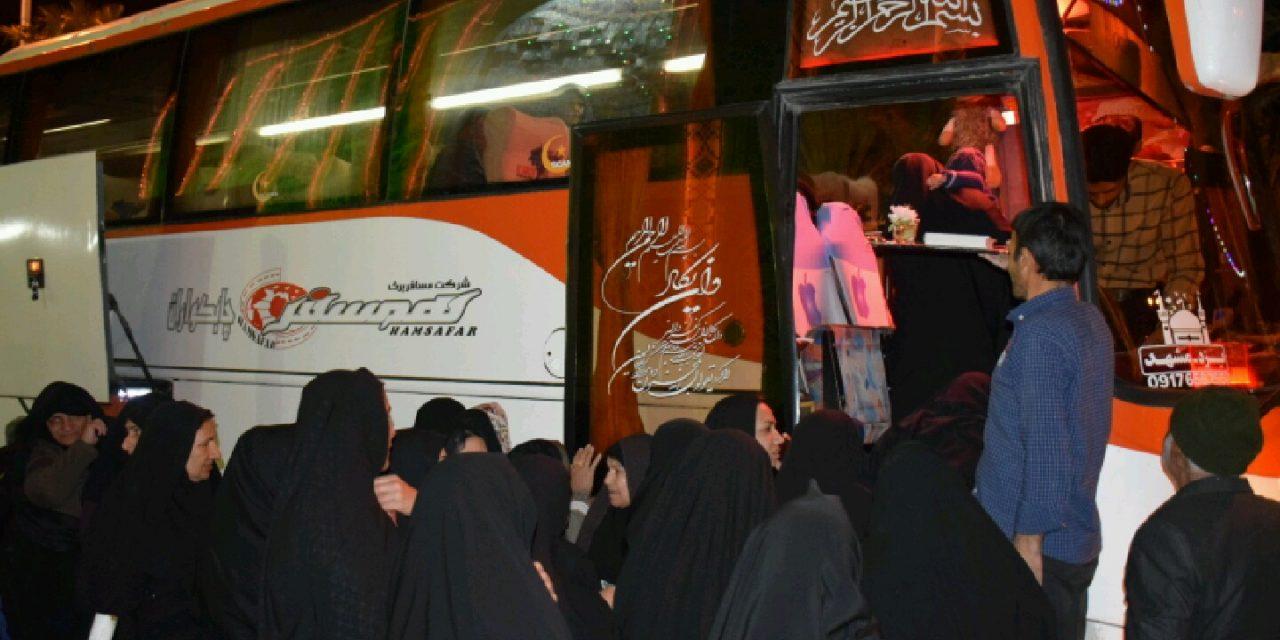 اعزام اولین کاروان طرح تسهیل در زیارت امام رضا(علیه السلام)