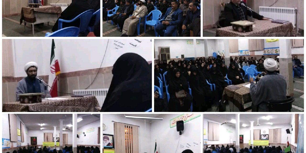 اولین جلسه توجیهی خادمیاری جمعی از معلمان بافق
