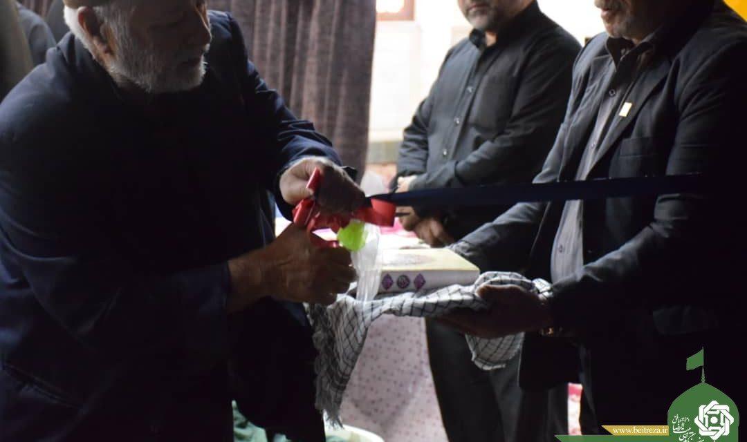 افتتاحیه نمایشگاه فجر فاطمی