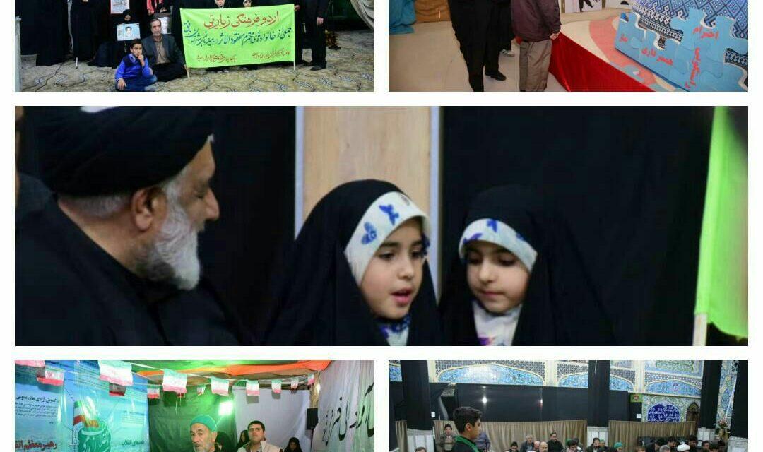 میزبانی خادمین بیت الرضا از خانواده های شهدا