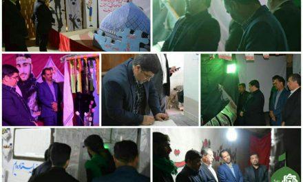 بازدید مدیریت آموزش و پرورش از نمایشگاه