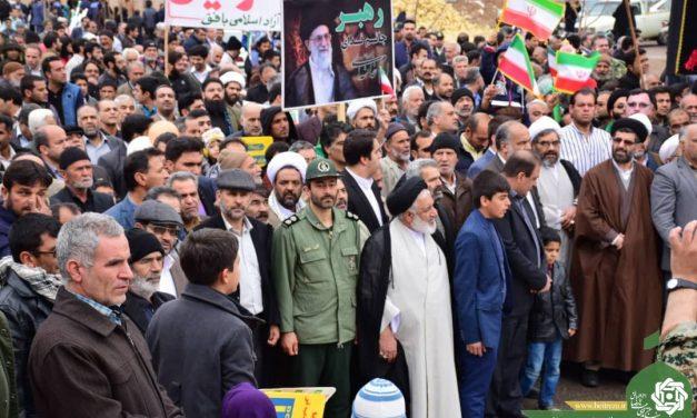گزارش تصویری راهپیمایی 22 بهمن-بافق