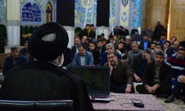برگزاری هفتمین جلسه آموزش خادمیاری در بیت الرضا(علیه السلام) بافق
