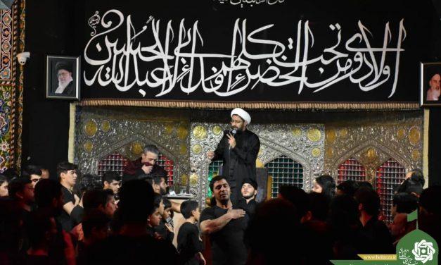 مراسم عزاداری شب وفات حضرت ام البنین (سلام الله علیها)