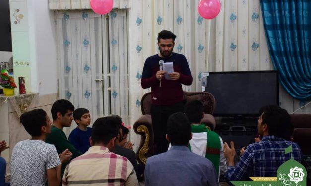جشن ولادت امام محمد باقر علیه السلام