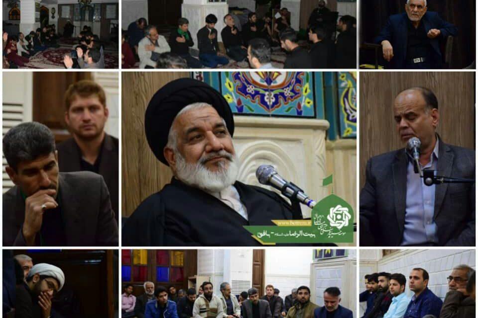 شب شهادت امام هادی علیه السلام
