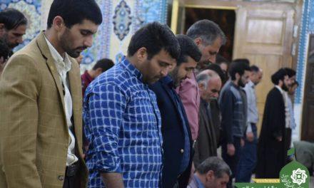 برگزاری نماز لیلة الرغائب