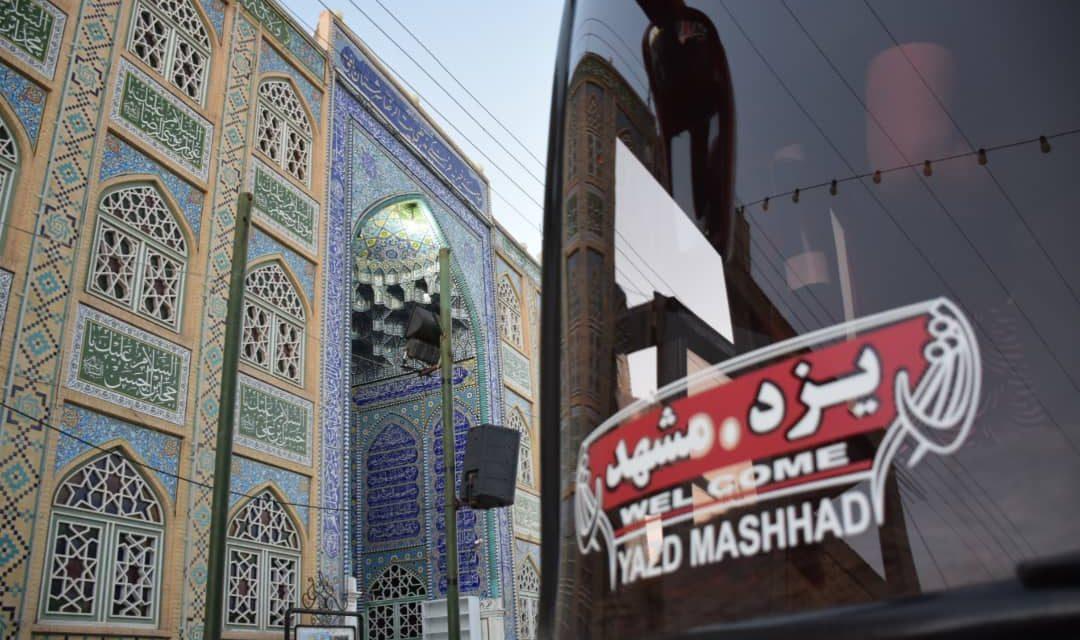 اعزام دومین گروه زیارتی به مشهد مقدس