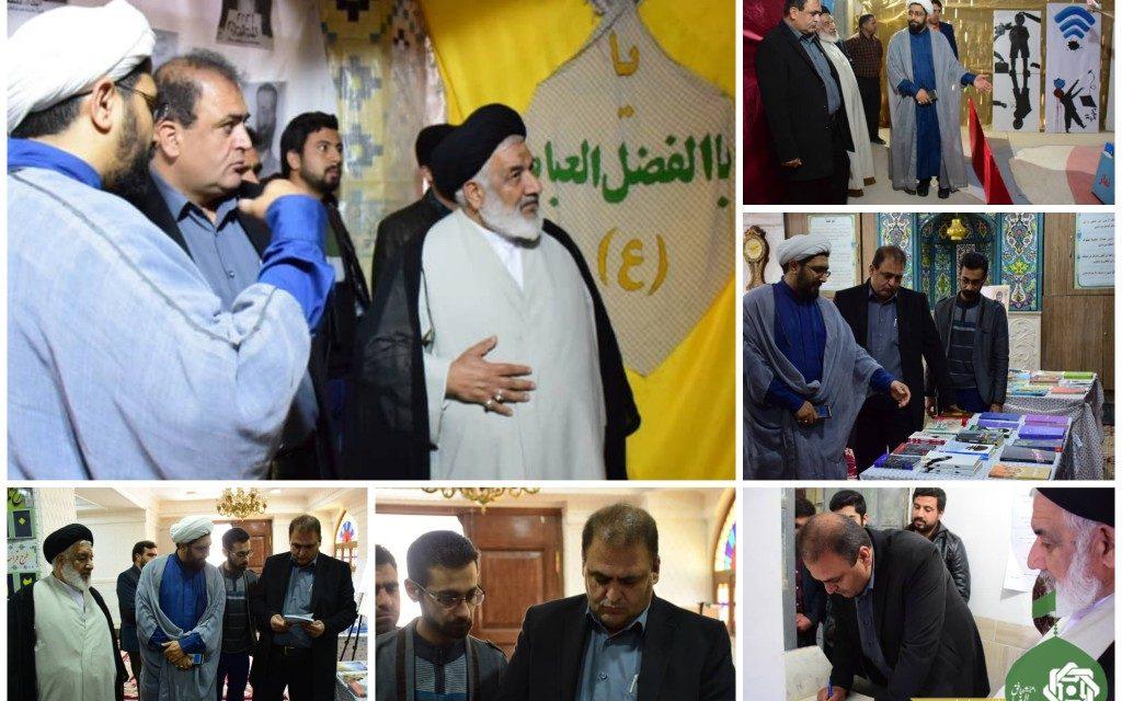 بازدید فرماندار شهرستان بافق از نمایشگاه فجر فاطمی
