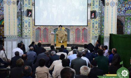 مراسم جشن عید مبعث