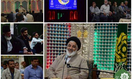 شب یازدهم سلسله سخنرانی های ماه مبارک رمضان