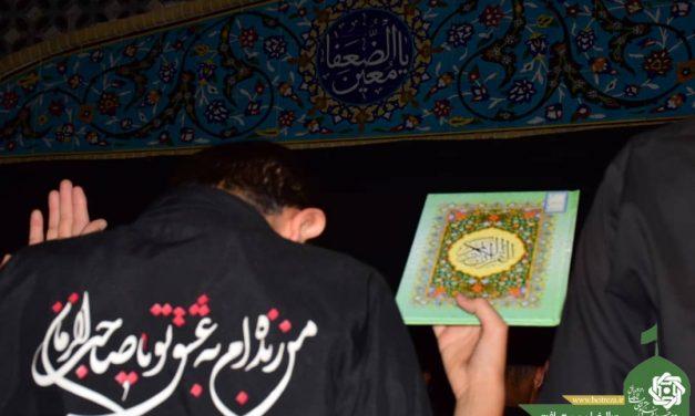 مراسم احیای شب بیست و یکم ماه مبارک رمضان