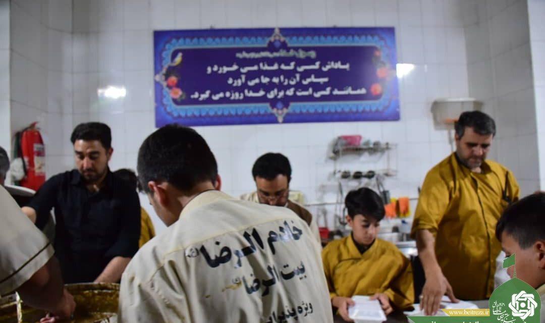 مراسم احیای شب بیست و سوم ماه مبارک رمضان