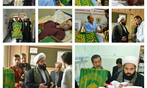 ملاقات خدام آستان رضوی با بيماران بیمارستان ولیعصر