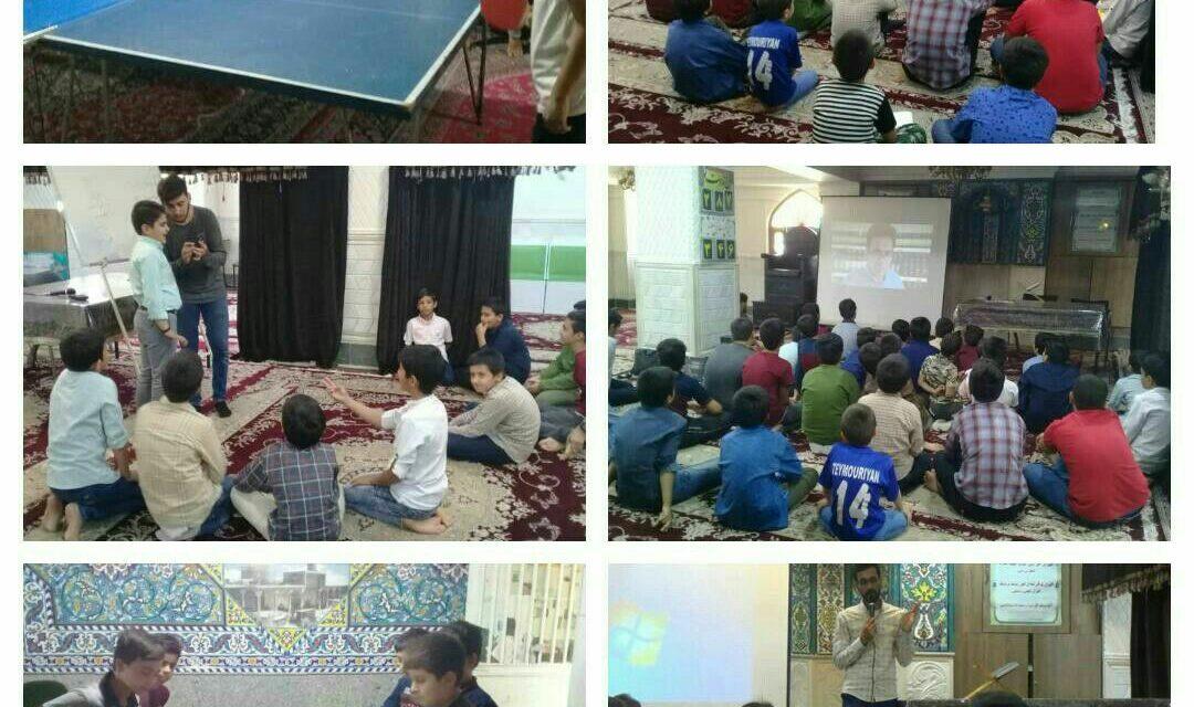 مراسم افتتاحیه طرح یک قاچ تابستان شیرین