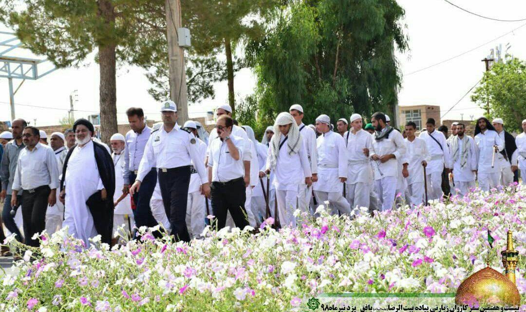 روز پنجم کاروان پیاده امام رضا (ع)