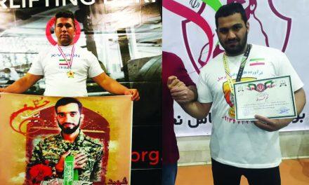 اهدای مدال قهرمانان کشوری به خانواده شهید حججی