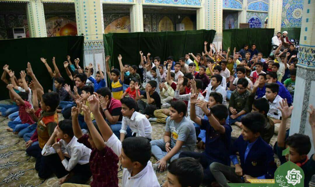 ویژه برنامه اختتامیه طرح جوانه های صالحین