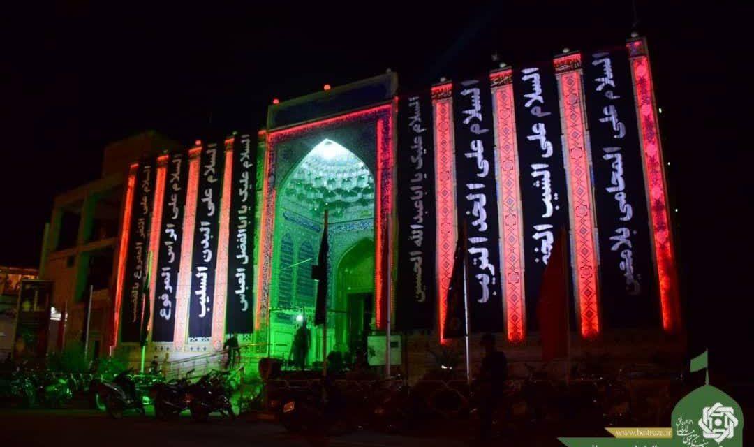 مراسم عزادارى شب تاسوعا حسینی محرّم