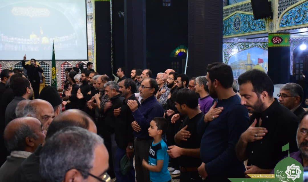 مراسم شهادت امام رضا (ع)