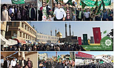 استقبال از کاروان نمادین سالروز ورود حضرت معصومه (س) به شهر قم