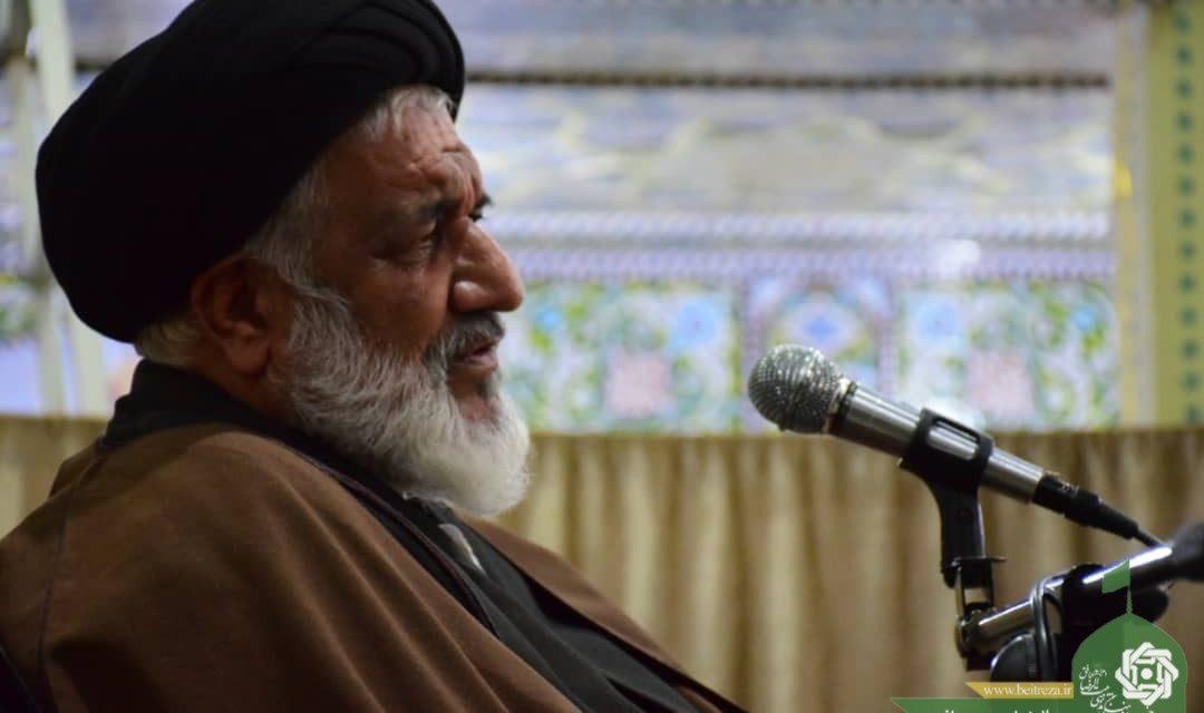 بیست و یکمین سالگرد کلنگ زنی موسسه بیت الرضا (ع)
