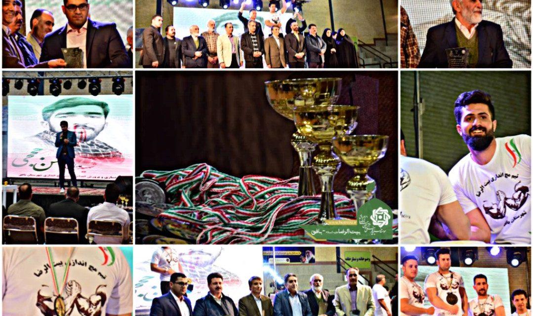 اولین دوره از مسابقات مچ اندازی استان یزد
