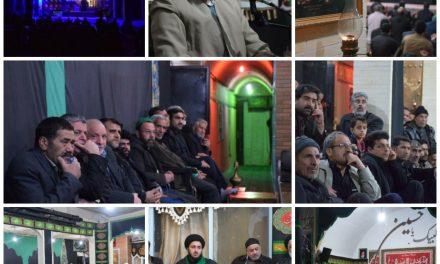 اولین شب سخنرانی حجت الاسلام امانی