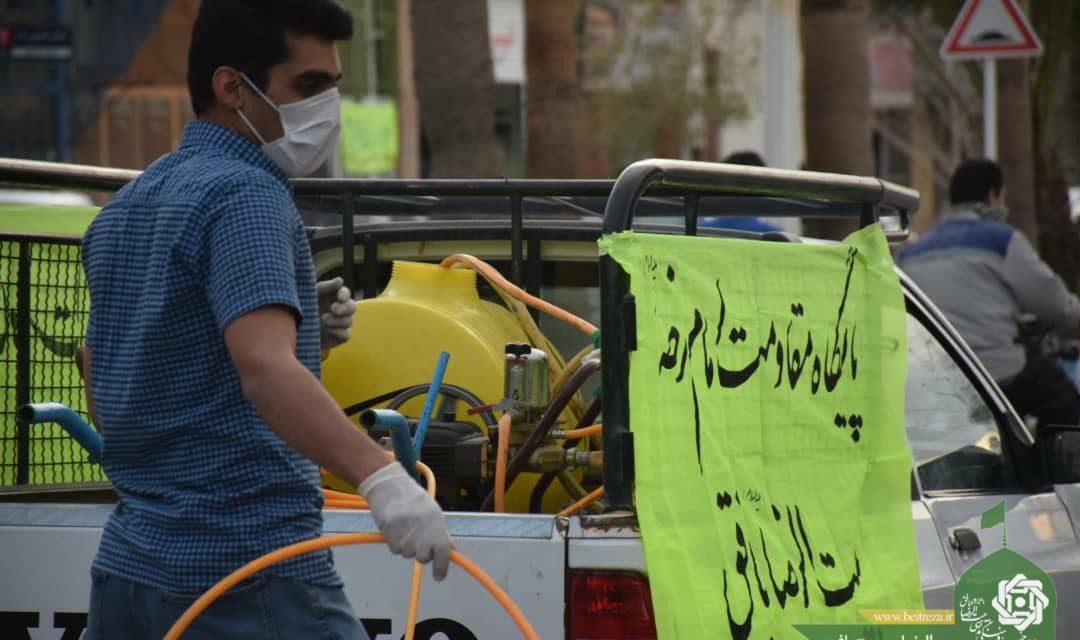 ضدعفونی بلوار امام (ره) توسط بسیجیان پایگاه