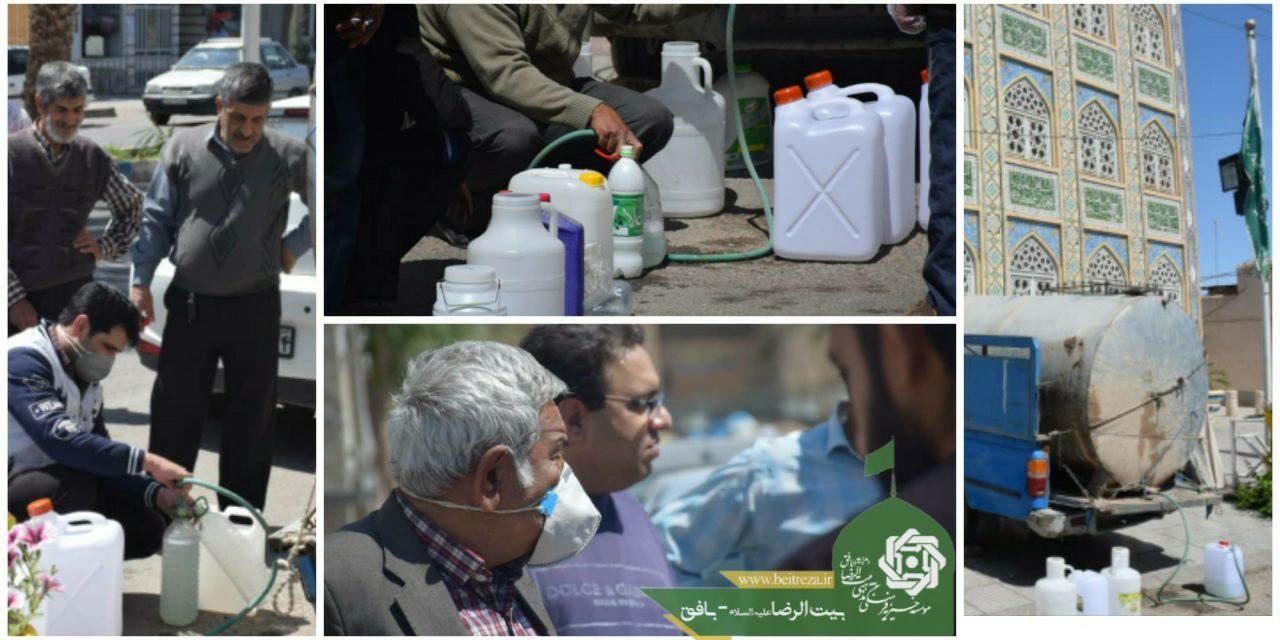 توزیع مواد ضدعفونی توسط بسیجیان پایگاه