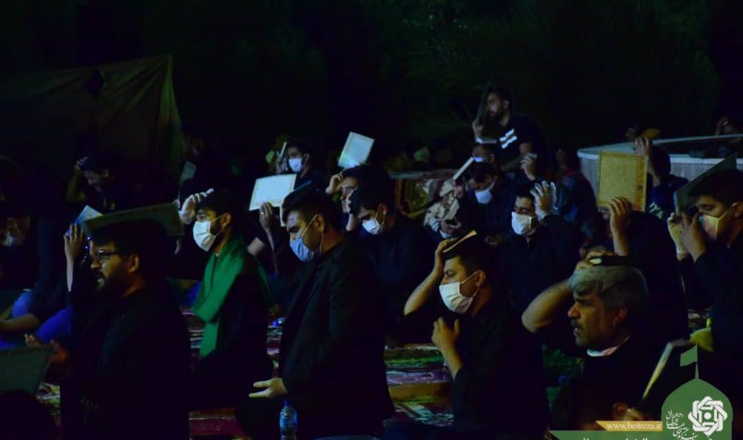 مراسم احیاء شب بیست و یکم