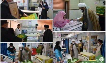 ملاقات خدام آستان قدس رضوی با بيماران بیمارستان