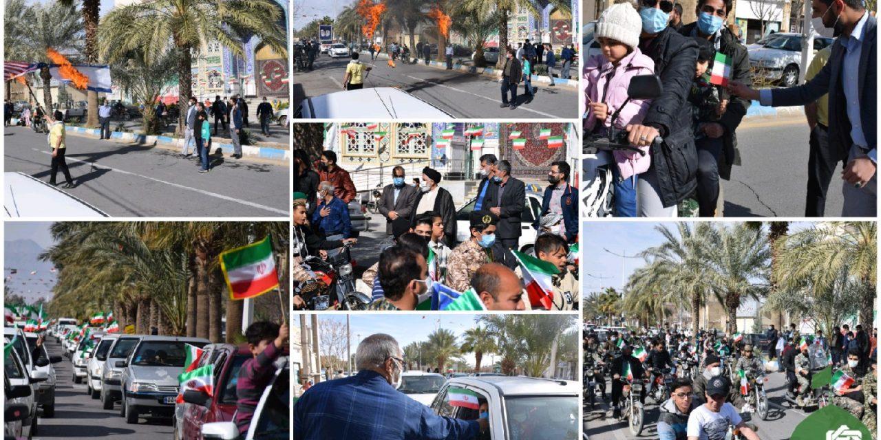 راهپیمایی 22 بهمن ماه 99