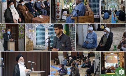 سلسله جلسات درس اخلاق و زندگی ایرانی اسلامی یاد بود عمار انقلاب علامه مصباح یزدی