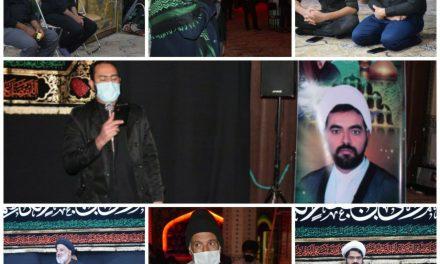 مراسم عزاداری شب شهادت امام کاظم( علیه السلام)